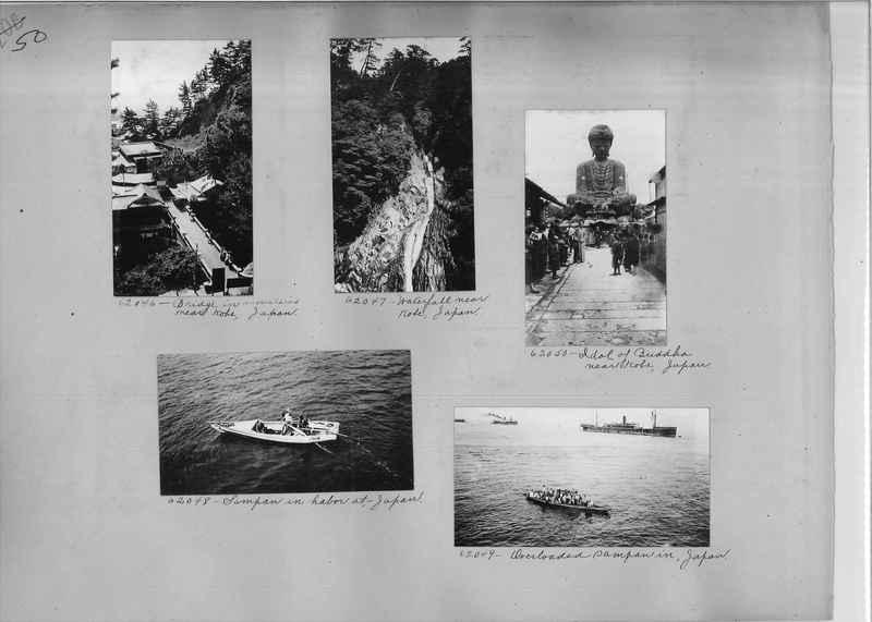 Mission Photograph Album - Japan #05 Page 0050