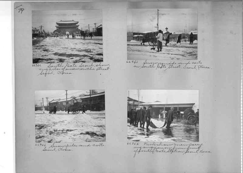 Mission Photograph Album - Korea #5 page 0074