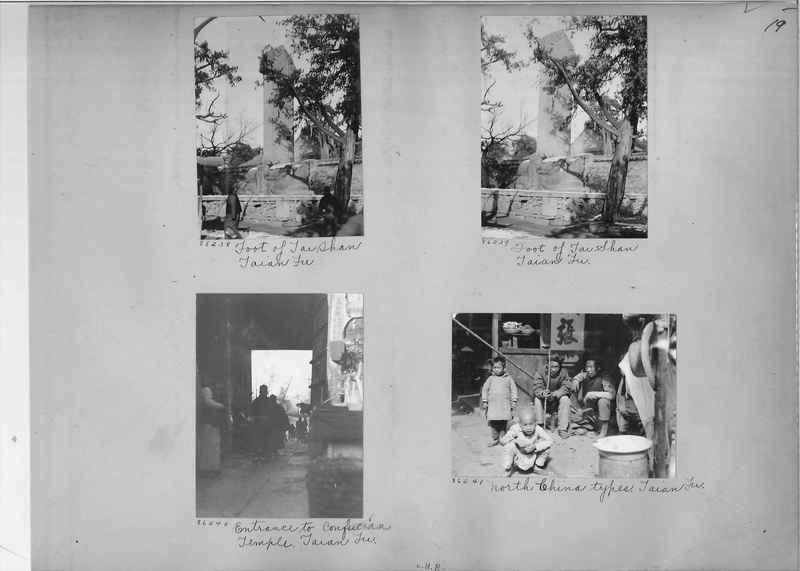 Mission Photograph Album - China #13 page 0019