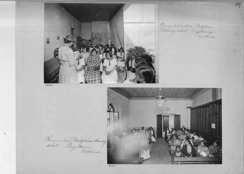 Mission Photograph Album - Panama #03 page 0059