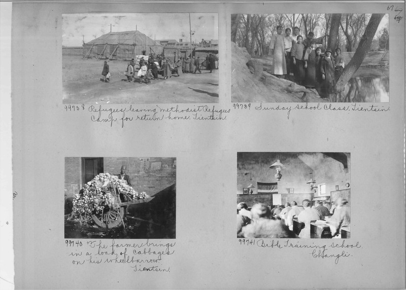 Mission Photograph Album - China #15 page 0067