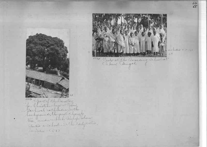 Mission Photograph Album - India - O.P. #01 Page 0065