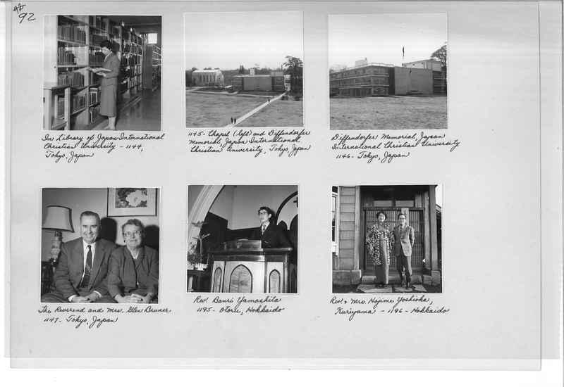 Mission Photograph Album - Japan #07 Page 0092