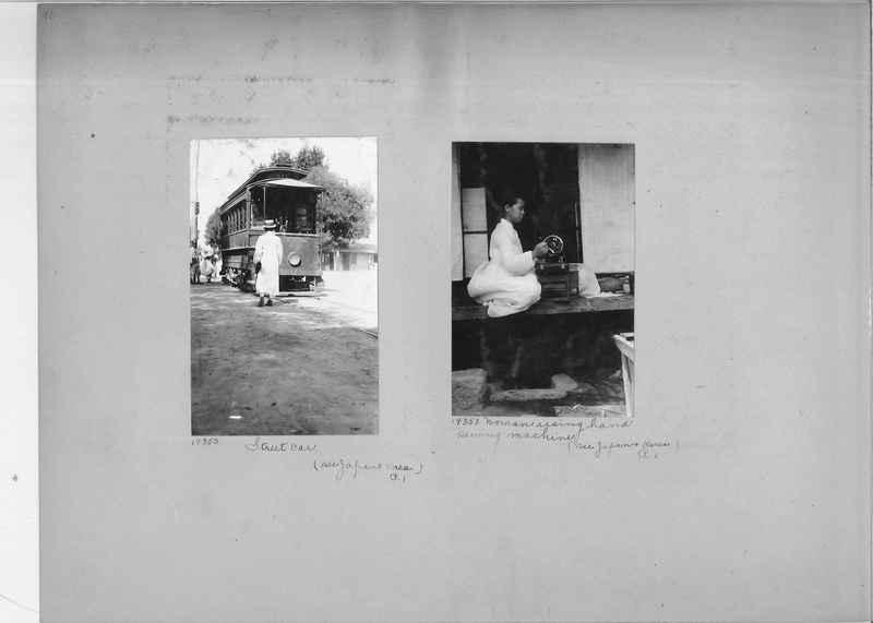 Mission Photograph Album - Korea #2 page 0098