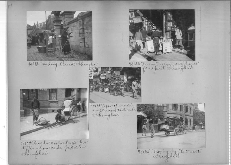 Mission Photograph Album - China #14 page 0144