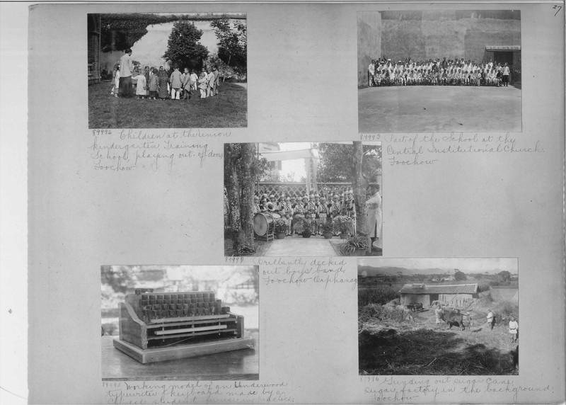 Mission Photograph Album - China #14 page 0027