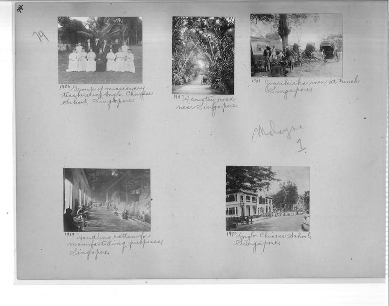 Mission Photograph Album - Malaysia #1 page 0074