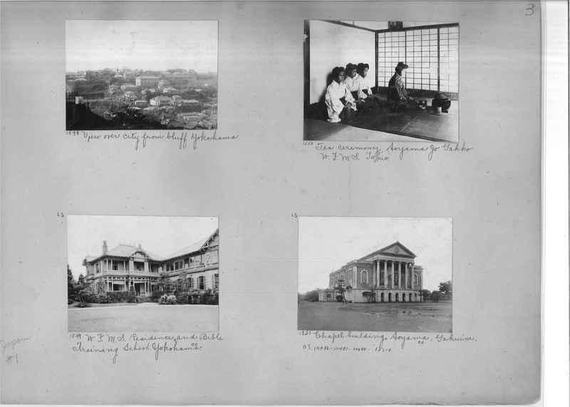 Mission Photograph Album -  Japan #01 Page 0003