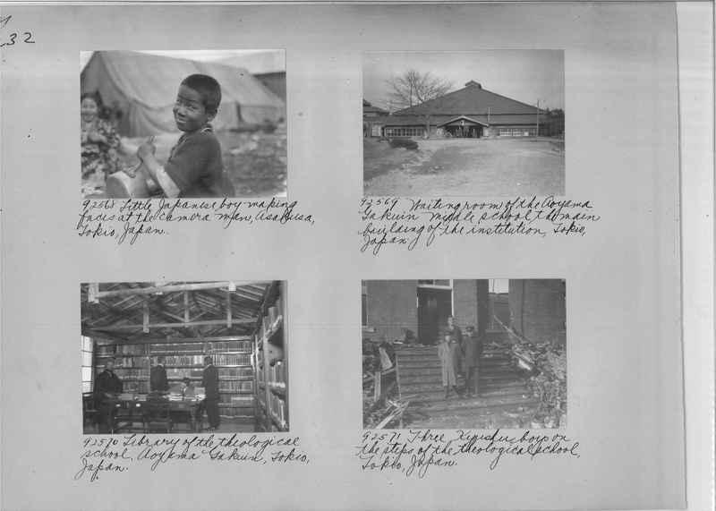 Mission Photograph Album - Japan #05 Page 0232