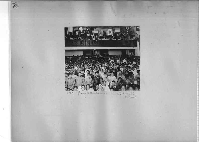 Mission Photograph Album - Korea #1 page 0054