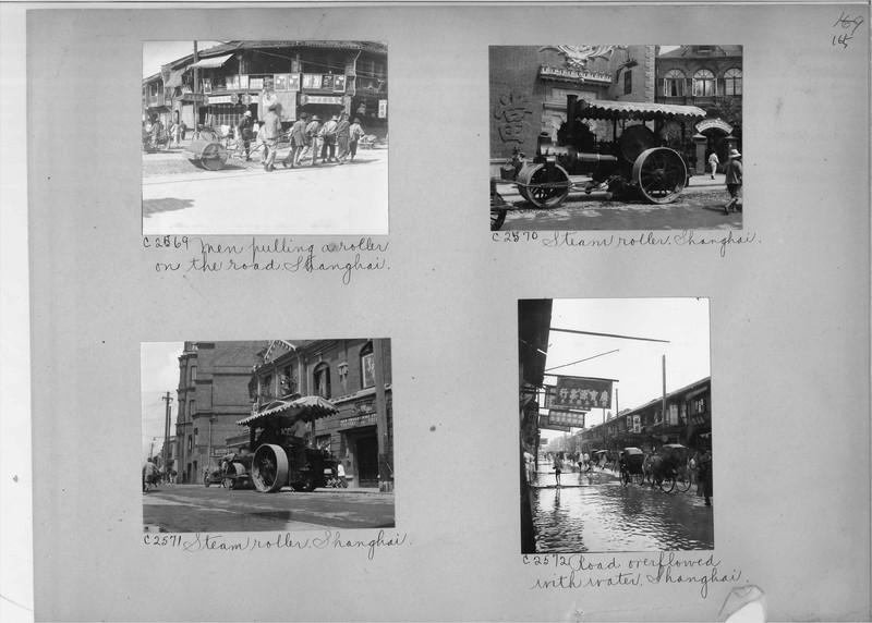 Mission Photograph Album - China #15 page 0165