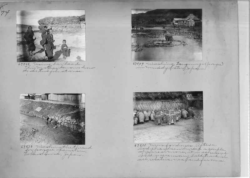 Mission Photograph Album - Japan #05 Page 0074