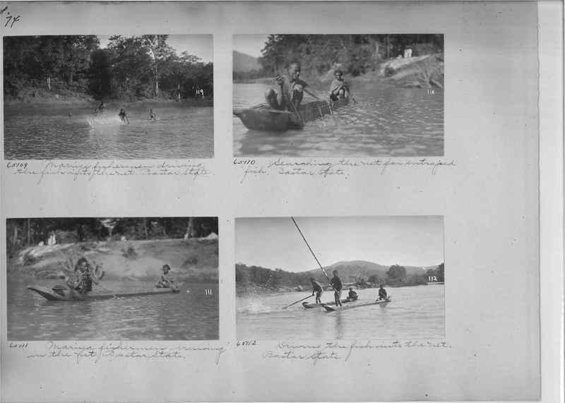 Mission Photograph Album - India #08 Page 0074