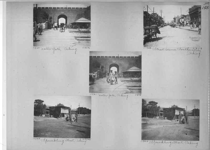 Mission Photograph Album - China #2 page  0155
