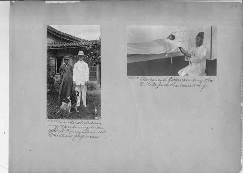 Mission Photograph Album - Korea #3 page 0023.jpg