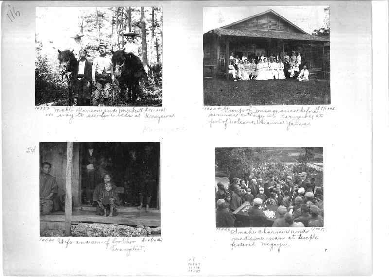 Mission Photograph Album -  Japan #01 Page 0116
