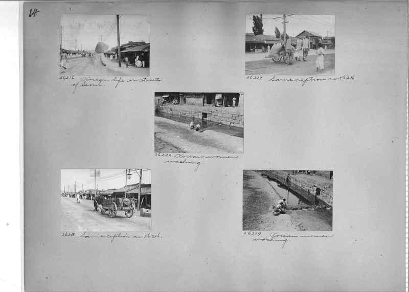 Mission Photograph Album - Korea #5 page 0014
