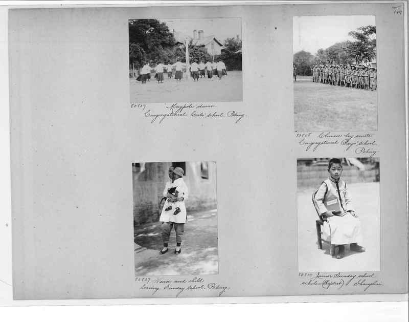 Mission Photograph Album - China #10 pg. 0149