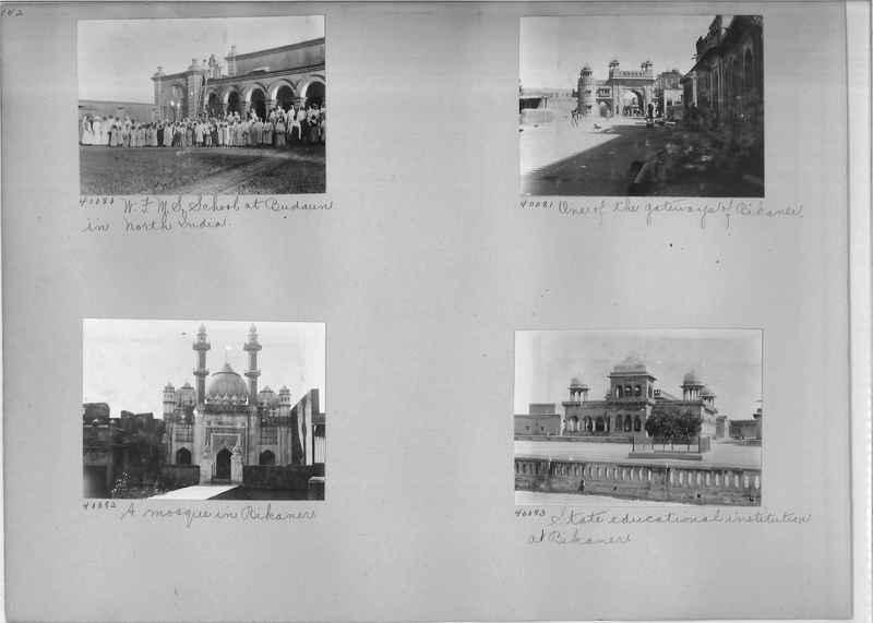 Mission Photograph Album - India #05_0142