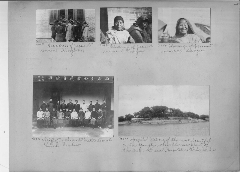 Mission Photograph Album - China #14 page 0065