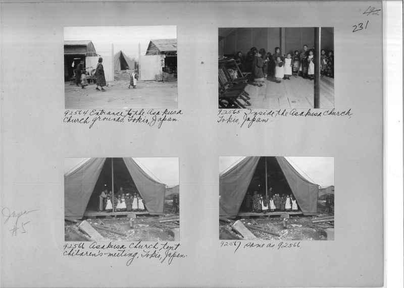 Mission Photograph Album - Japan #05 Page 0231