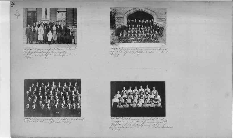 Mission Photograph Album - Education #1 page 0038