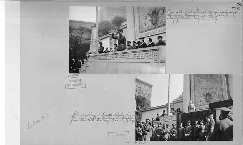 Mission Photograph Album - Cities #3 page 0151