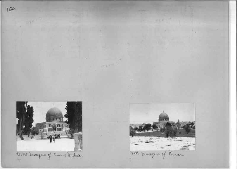 Mission Photograph Album - Western Asia - #01 page_0150