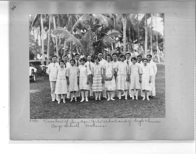 Mission Photograph Album - Malaysia #7 page 0036