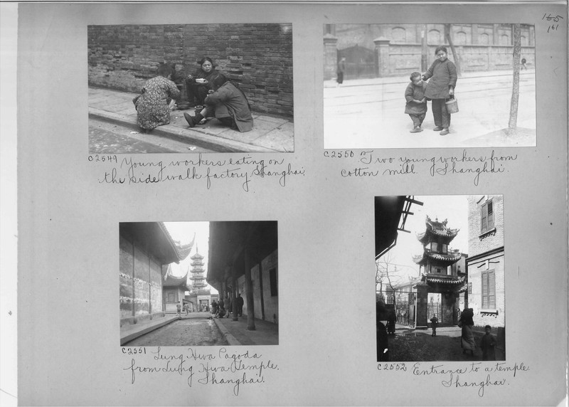 Mission Photograph Album - China #15 page 0161