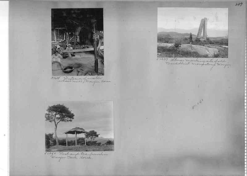 Mission Photograph Album - Korea #3 page 0237.jpg