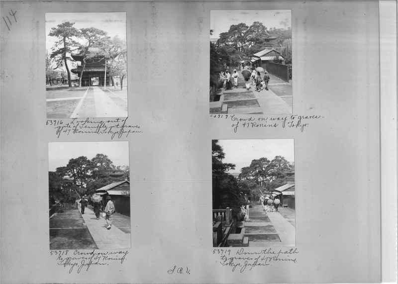 Mission Photograph Album - Japan #04 Page 0114