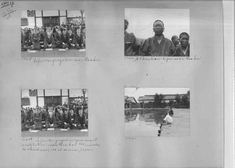 Mission Photograph Album - Japan #02 Page 0224