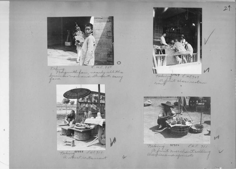 Mission Photograph Album - China #19 page 0029