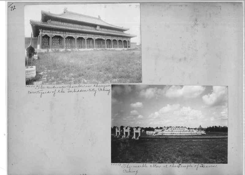 Mission Photograph Album - China #12 page 0072
