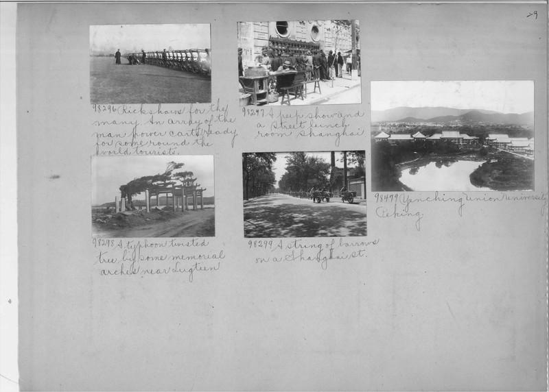 Mission Photograph Album - China #15 page 0029