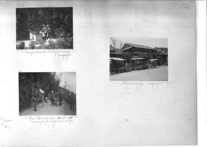 Mission Photograph Album -  Japan #01 Page 0125