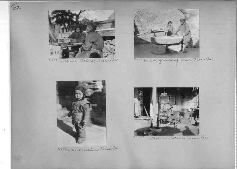 Mission Photograph Album - China #13 page 0022