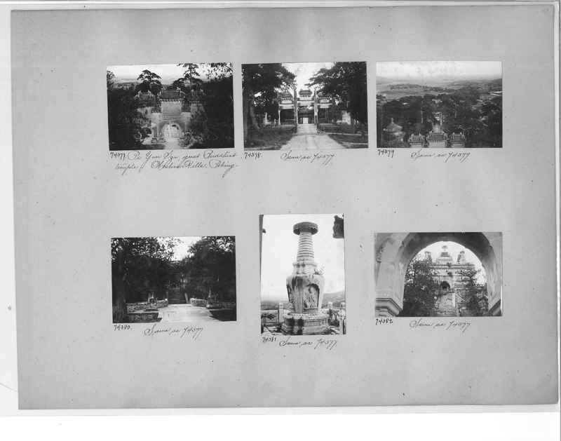 Mission Photograph Album - China #10 pg. 0013
