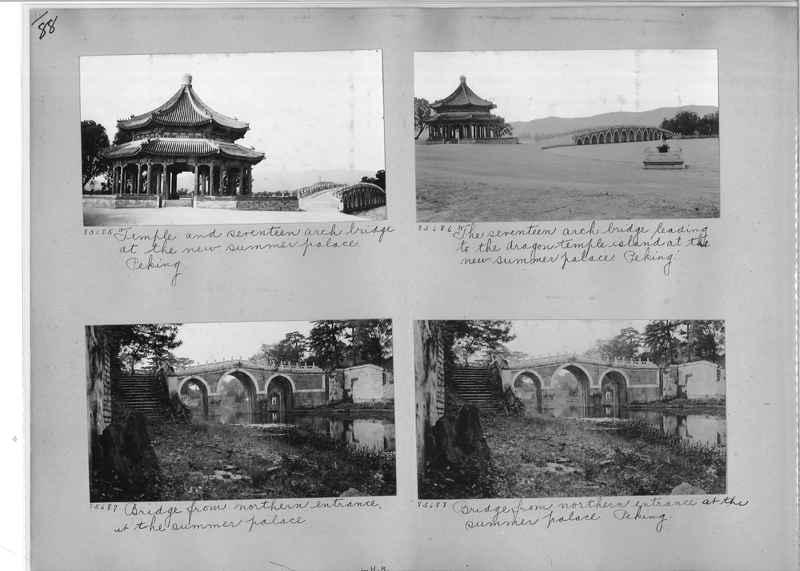 Mission Photograph Album - China #12 page 0088