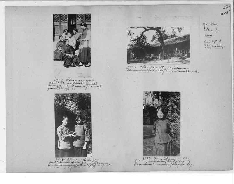 Mission Photograph Album - China #9 page 0225