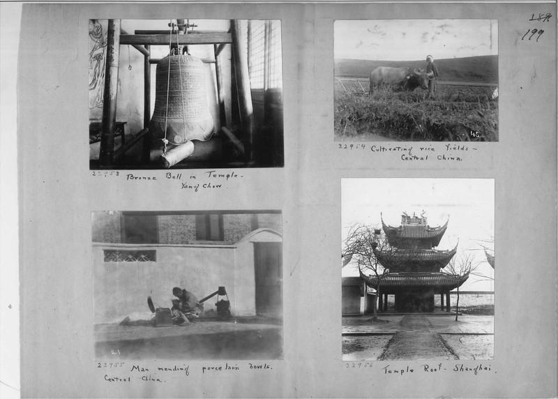Mission Photograph Album - China #6 page 0199