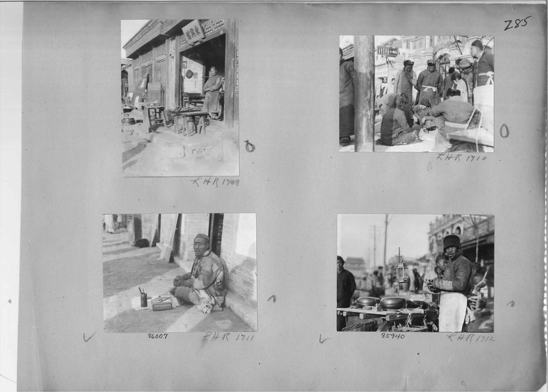 Mission Photograph Album - China #19 page 0285
