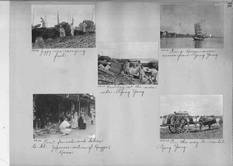 Mission Photograph Album - Korea #2 page 0207