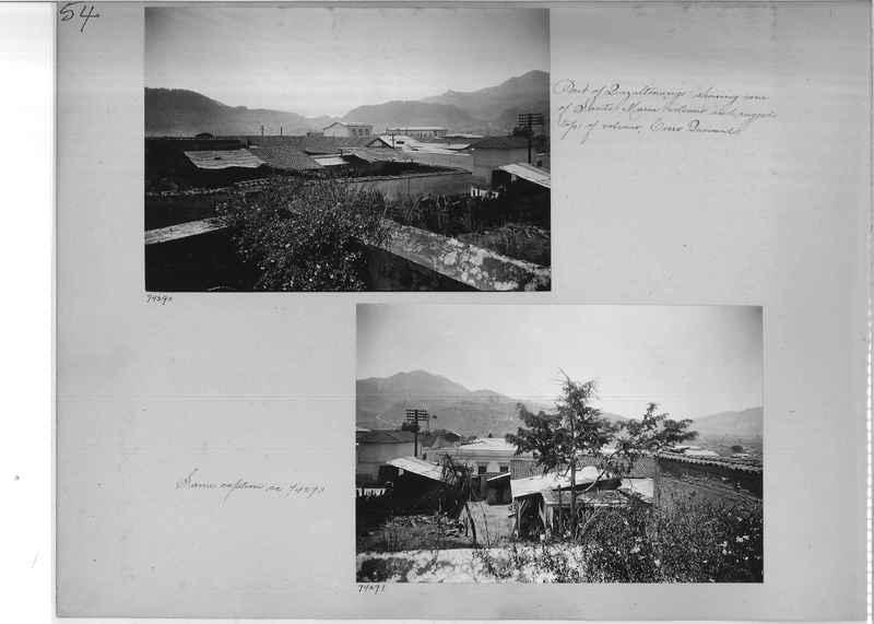 Mission Photograph Album - Panama #03 page 0054