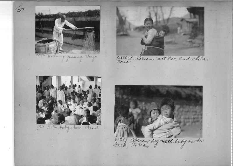 Mission Photograph Album - Korea #5 page 0150