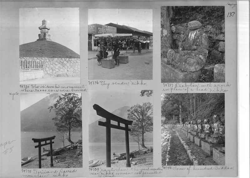 Mission Photograph Album - Japan #05 Page 0137