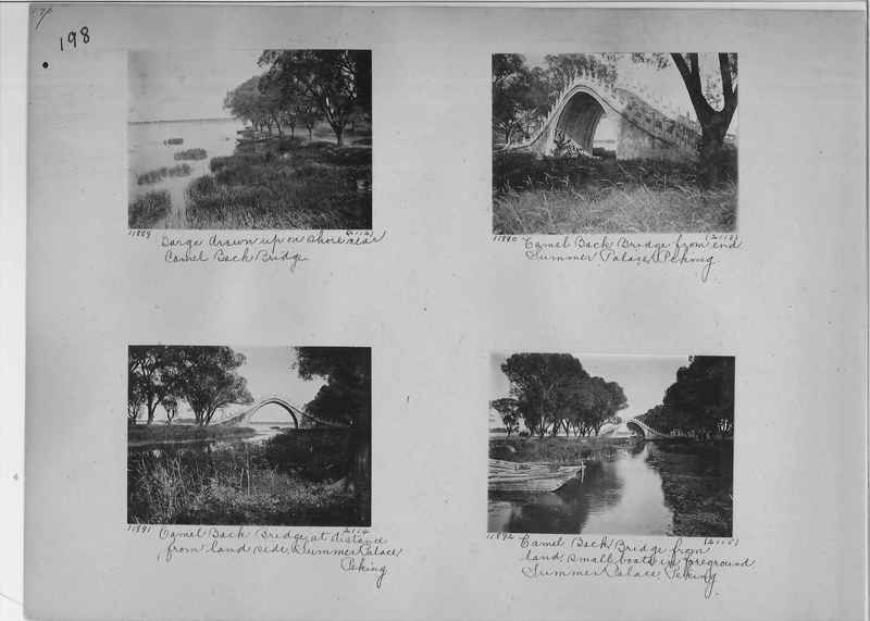 Mission Photograph Album - China #2 page  0198