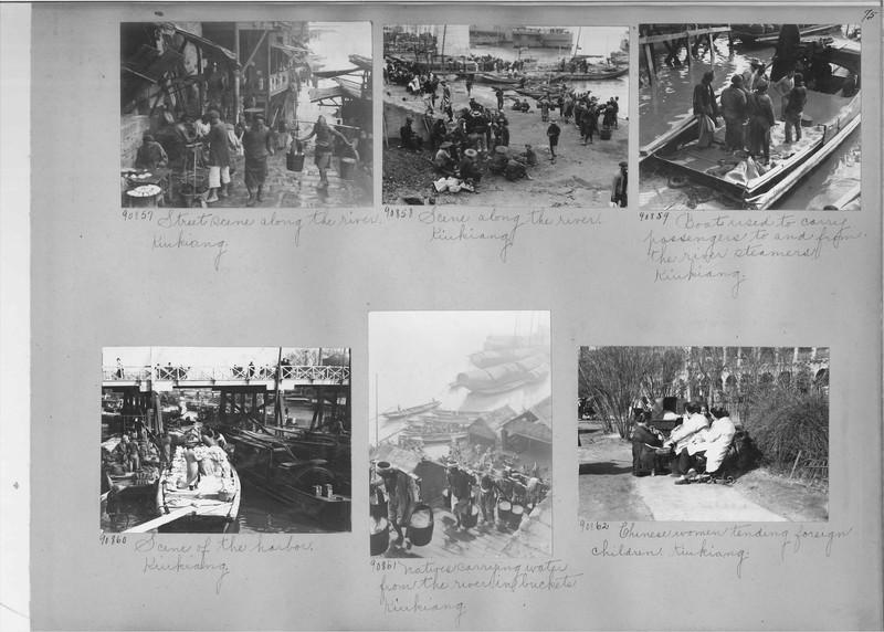 Mission Photograph Album - China #14 page 0075
