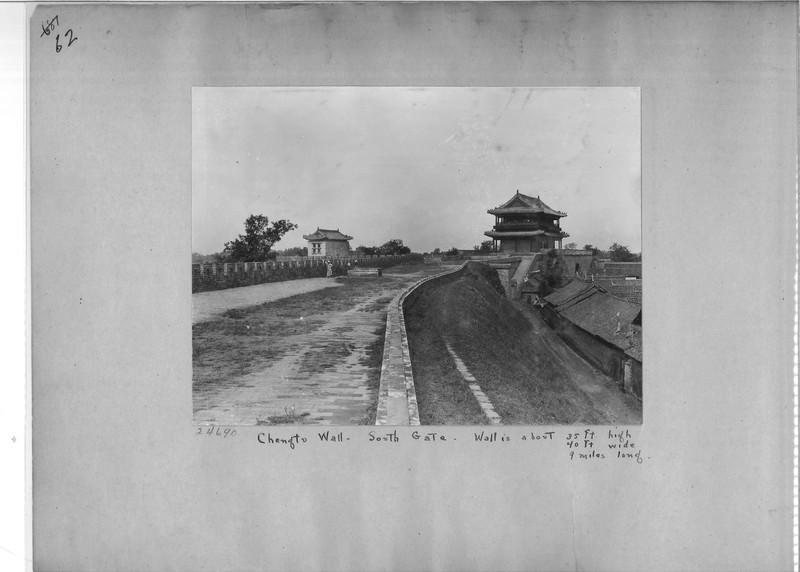 Mission Photograph Album - China #7 page 0062